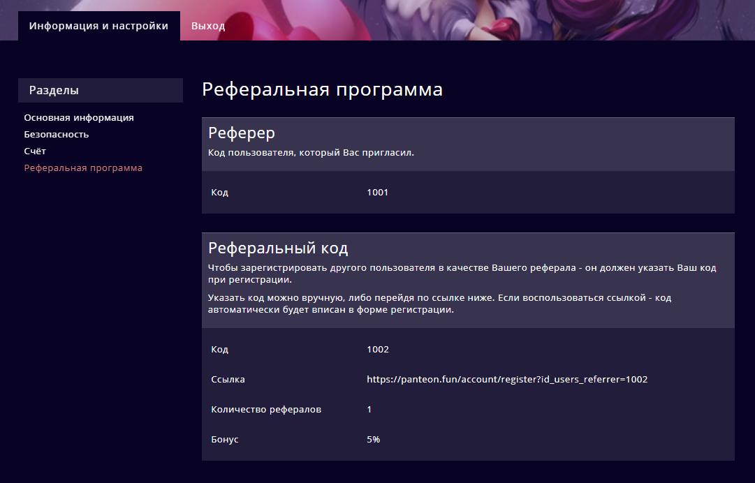 Screenshot_472.png